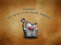 Сергей Шпак, 8 ноября 1985, Москва, id48904709
