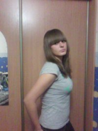 Ксения Букина, 8 апреля 1993, Калининград, id83526370