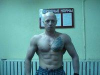 Vladimir Koks, 19 ноября , Барановичи, id90180390