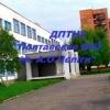Полтавське вище професійне училище ім. А.О. Чеп