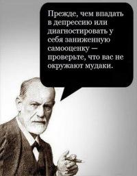 Александр Оспенников, 5 декабря , Москва, id13092571