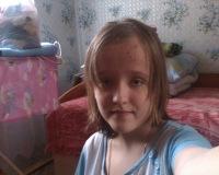 Евгения Колесниченко, 25 сентября 1996, Таганрог, id146580438