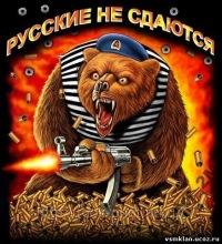Пётр Соломенный, 25 июля , Новосибирск, id164051795