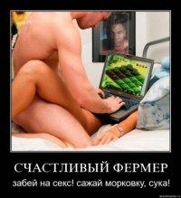 картинки г. дубна