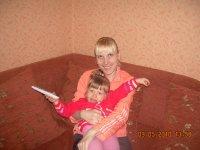 Татьяна Терещенок, 18 ноября , Омск, id83306107