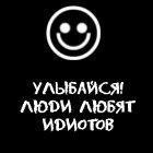 Вася Дядя, 12 января 1994, Ульяновск, id83471305