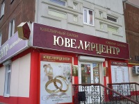 """,""avisufa.ru"
