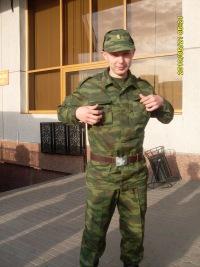 Рамиль Садриев, 12 мая , Копейск, id122185143