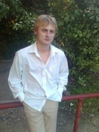 Дмитрий Костин, 23 апреля 1992, Можайск, id131101875