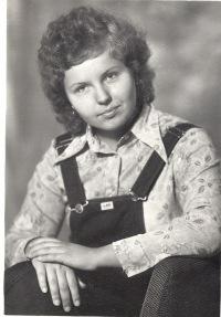 Валерия Губанова