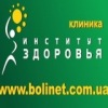 Institut Zdorovya