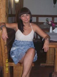 Ольга Кутурова, 5 октября 1986, Красноярск, id30790976
