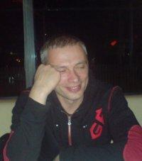 Дмитрий Иванов, Красноярск, id37884040