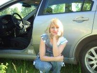 Милена Филиппова, 29 ноября 1988, Ярославль, id58404532