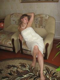 Полина Швецова, 21 декабря , Краснодар, id83106067