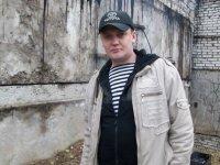 Дмитрий Кузьмин, 13 февраля , Москва, id83536384