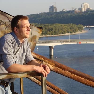 Василий Пискун, 3 ноября 1989, Киев, id41753339