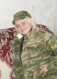 Наталья Петрашко, 12 марта 1989, Ивацевичи, id38612921