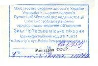 Александр Песчов, 10 июля , Москва, id39946366