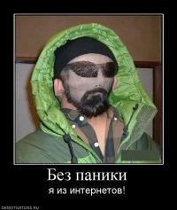 Александр Иванов, 1 июня 1997, Санкт-Петербург, id66663848