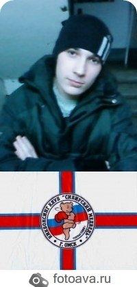 Антоха Славный, 13 ноября , Омск, id75311281