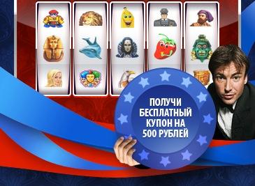 Игровой Автоматы Фортуна