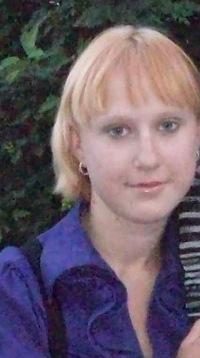 Екатерина Ряжских, 31 июля , Красноярск, id124005461