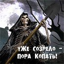 Владимир Калпачков, 2 июля 1996, Киев, id44729239