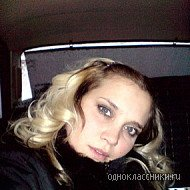 Оксана Куликова, 12 ноября 1962, Горячий Ключ, id56738506