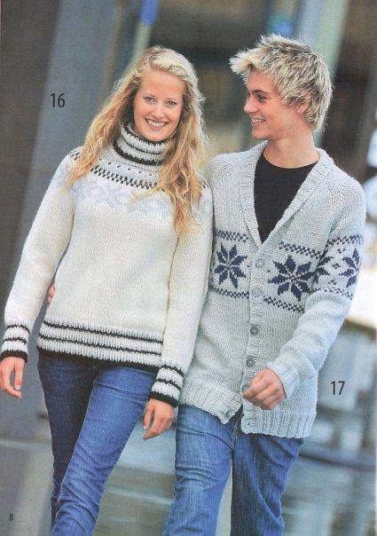 Женский и мужской свитер со звездами.