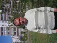 Владислав Малеев, 29 сентября , Днепродзержинск, id87575751
