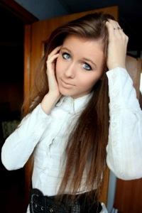 Кристина Чернышева, 4 февраля 1993, Самара, id125580564