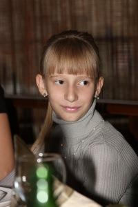 Арина Веникова, 9 августа 1999, Хабаровск, id128986638