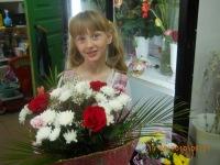 Юлия Куликова, 19 января 1999, Кириллов, id149042694