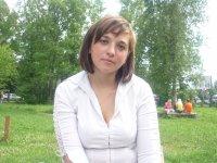 Наталья Булыгина, 15 ноября , Набережные Челны, id63503042