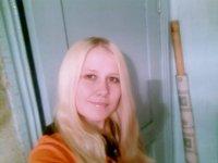 Elena Myasnikova, 9 апреля 1990, Заиграево, id73953589