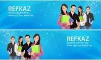 Бесплатные рефераты и курсовые работы на казахском языке ВКонтакте Бесплатные рефераты и курсовые работы на казахском языке