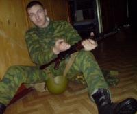 Серега Калина, 6 октября 1992, Ростов-на-Дону, id109969702