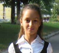 Татьяна Слабодчекова, 27 мая 1999, Днепропетровск, id128026292