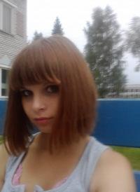 Виолетта Коржева, 30 июня 1996, Симферополь, id140097321