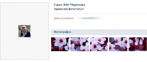 Ника Секретная | Москва