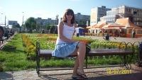 Марина Бойкова, 16 мая 1985, Тверь, id37184575