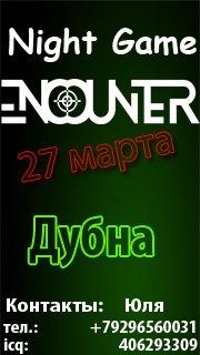 Encounter Dubna, 16 апреля , Дубна, id39624332