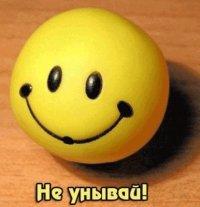 Денис Денис, 24 октября 1979, Екатеринбург, id58052192