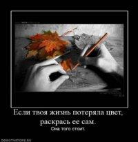 Рома Поляков, 31 мая , Армавир, id63801336