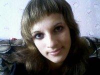 Алена Елисеенко, 16 июля 1996, Омск, id66775085