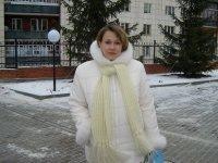 Ольга Нестерова, 14 ноября 1992, Москва, id48585745