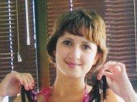 Ирина Чомахидзе, 8 февраля , Сочи, id58619396