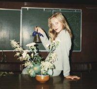 Елена Пенкина (варламова), 7 ноября 1988, Пенза, id63544144