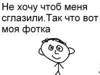 Зарета Алхасова, Жирновск, id64108585